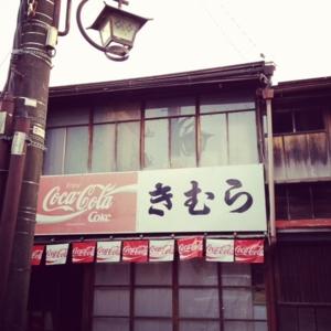 f:id:yukix03:20120819122619j:image