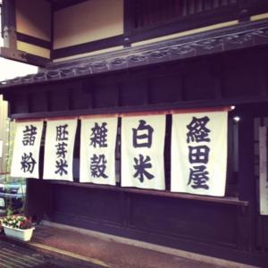 f:id:yukix03:20120819122710j:image