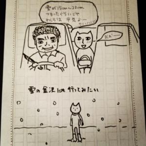 f:id:yukix03:20120819123512j:image