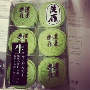 f:id:yukix03:20120819192921j:image
