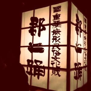 f:id:yukix03:20120826130644j:image