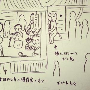 f:id:yukix03:20120826130648j:image