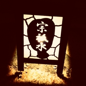 f:id:yukix03:20120826130718j:image