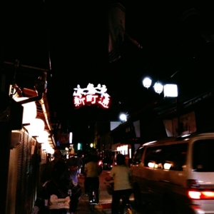 f:id:yukix03:20120826130759j:image