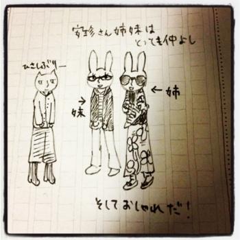 f:id:yukix03:20121126121343j:image