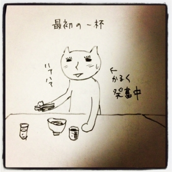 f:id:yukix03:20121126121344j:image