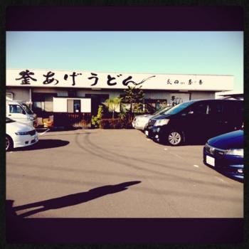 f:id:yukix03:20121126121722j:image