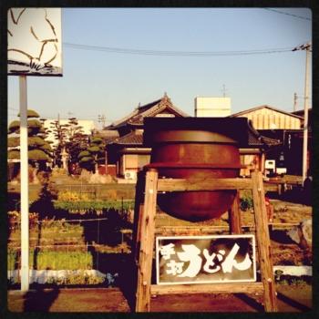 f:id:yukix03:20121126122046j:image