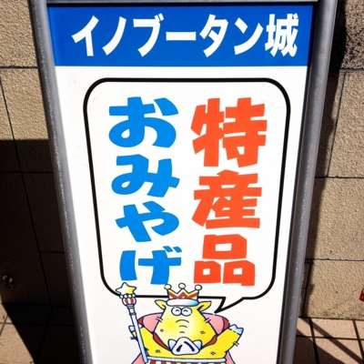f:id:yukix03:20131014235208j:image