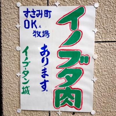 f:id:yukix03:20131014235442j:image