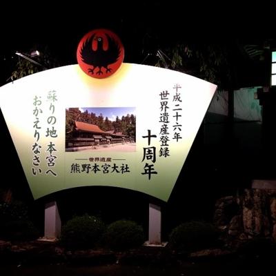 f:id:yukix03:20131014235656j:image