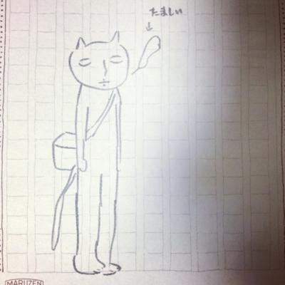 f:id:yukix03:20131015000839j:image