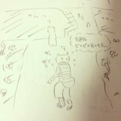f:id:yukix03:20131019205724j:image