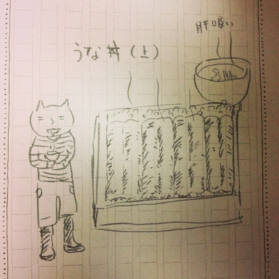 f:id:yukix03:20131019205734j:image