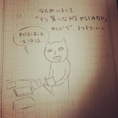 f:id:yukix03:20131029214350j:image