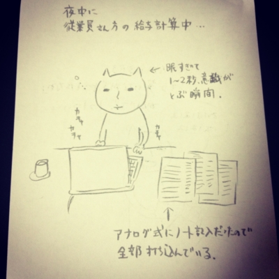 f:id:yukix03:20131029214400j:image