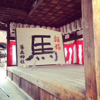 f:id:yukix03:20140104234920j:image