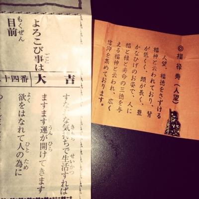 f:id:yukix03:20140105000401j:image