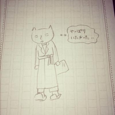 f:id:yukix03:20140120203120j:image