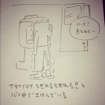 f:id:yukix03:20140120203126j:image
