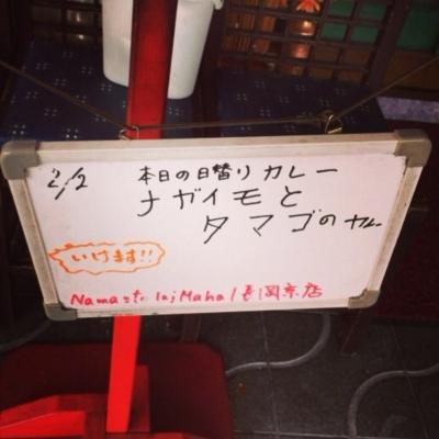 f:id:yukix03:20140202230209j:image