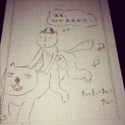 f:id:yukix03:20140202230332j:image