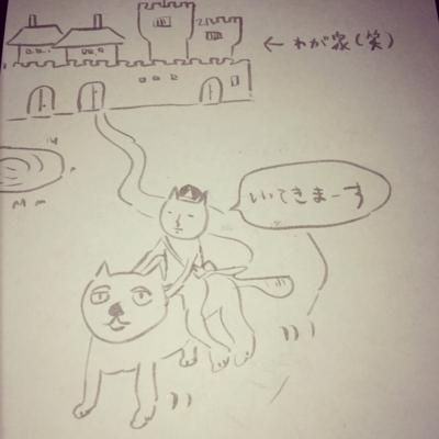 f:id:yukix03:20140202230338j:image