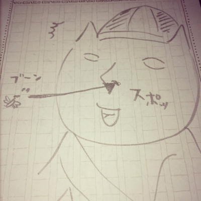 f:id:yukix03:20140202230521j:image