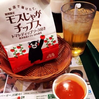 f:id:yukix03:20140211211014j:image