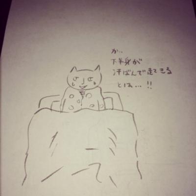 f:id:yukix03:20140213210624j:image