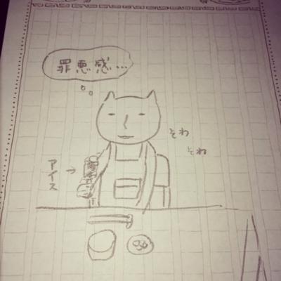 f:id:yukix03:20140213210632j:image