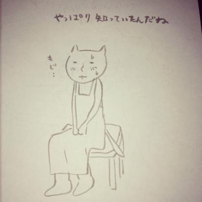 f:id:yukix03:20140220213259j:image