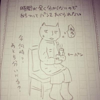 f:id:yukix03:20140224234207j:image