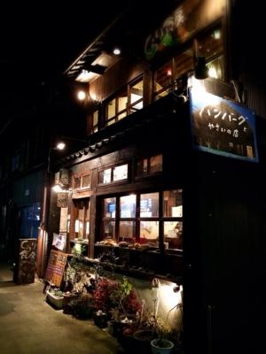 f:id:yukix03:20140225212402j:image