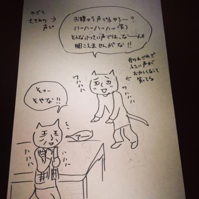 f:id:yukix03:20140421221747j:image