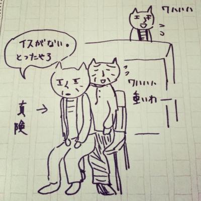 f:id:yukix03:20140429095852j:image
