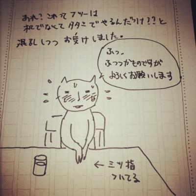 f:id:yukix03:20140721235303j:image