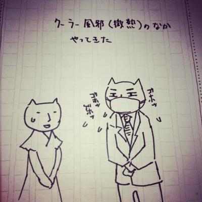 f:id:yukix03:20140721235311j:image