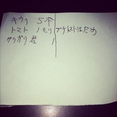 f:id:yukix03:20140730221335j:image