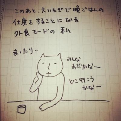 f:id:yukix03:20140812234237j:image