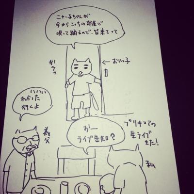 f:id:yukix03:20140814214439j:image