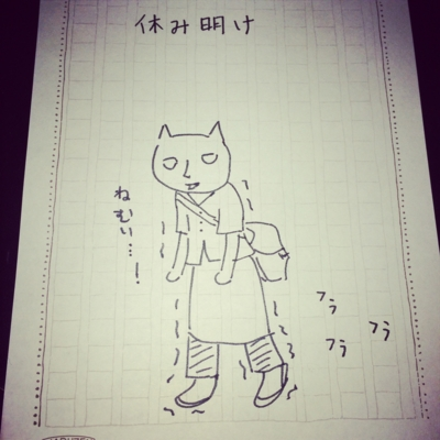 f:id:yukix03:20140814214449j:image