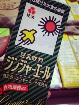 f:id:yukix03:20150424210048j:image