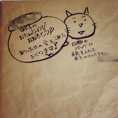 f:id:yukix03:20150424210052j:image