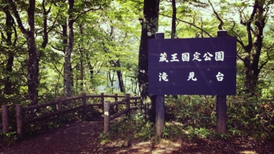 f:id:yukix03:20150630165421j:image