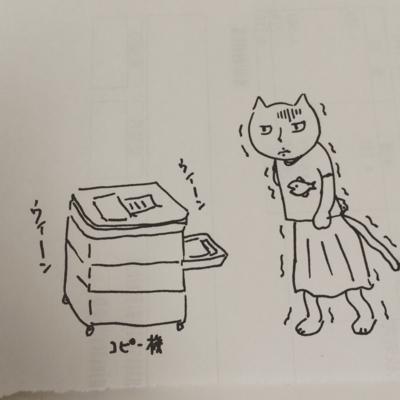 f:id:yukix03:20150909095459j:image