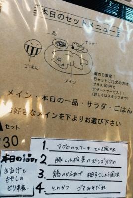 f:id:yukix03:20151101220158j:image