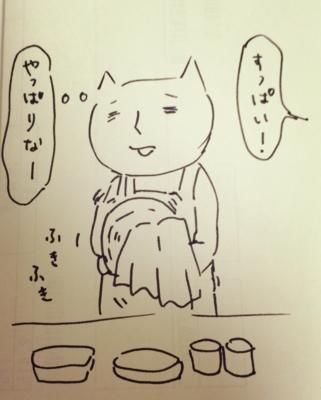 f:id:yukix03:20151126201352j:image