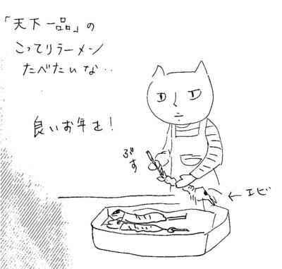 f:id:yukix03:20151231214959j:image