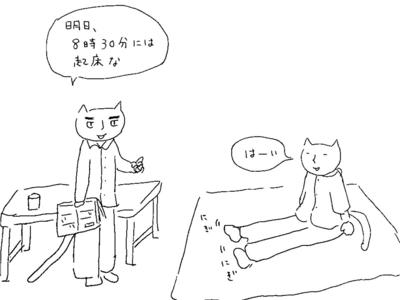 f:id:yukix03:20160110142004j:image